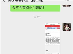 (江�T�Q山)�K���涂屠�圾老板