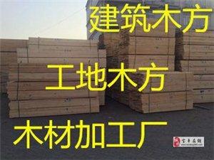 南通木方工程方木价格多少