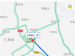 宝马乡小沟村垃圾发电处理厂