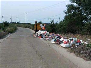 长岭镇杨林村垃圾随处乱倒,导致林后屋居民无法正常生活出行