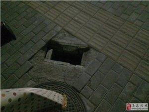 酒泉路上�是莫名其妙的小洞大洞,影�行人的安全尤其孩子的安全