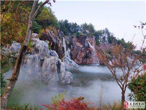 人间仙境,美伦美焕!假山,瀑布,烟雾。啊!还有那美食
