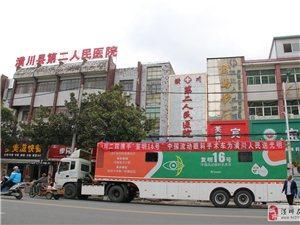 """助力健康扶贫--""""复明16号""""中国流动眼科手术车开进潢川"""