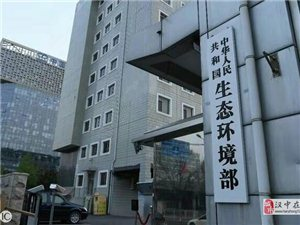 驻汉中市县工作站站长2名,