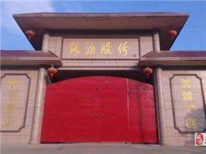 """贵州省茅台镇黔酒股份新品""""天外飞仙""""系列隆重上市!现招区域代理合伙人。无门槛,零成本,高利润。无需门"""