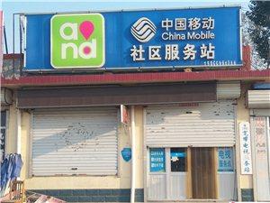 转让爱店:十二年的老店,位于京博开发区,家中有病人需要照顾,无法经营,忍痛转让!