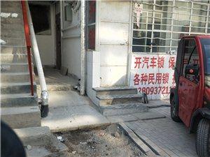 侵占�I主公共�^域,阻止施工人�T�f房改造工程。
