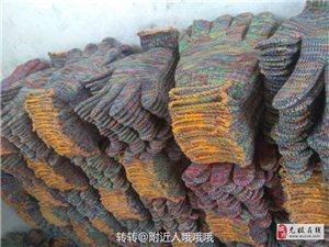 批发零售花线尼龙手套,价格优惠!需要的联系,15831989211