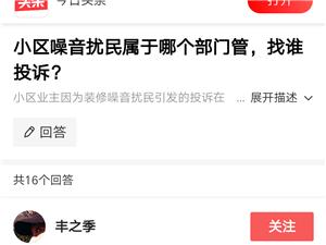 中山苑自助洗��鲈胍�_民�缶�不管