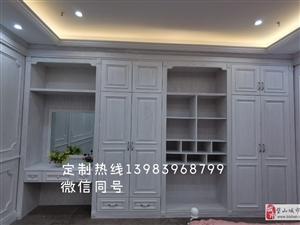 璧山定制衣柜、��柜、酒柜、鞋柜、��_柜、�还竦热�屋家具