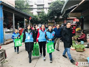 """第32个""""世界艾滋病日""""社区动员同防艾.健康中国我行动"""
