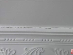 房子装修石膏线裂了,什么原因?