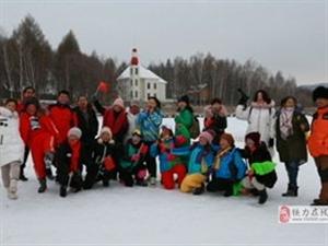 黑龙江省伊春森工集体有限责任公司冰雪文化旅游季开幕式
