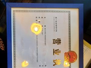�富�V��N2U 熨斗烤肉招聘童工拖欠工�Y