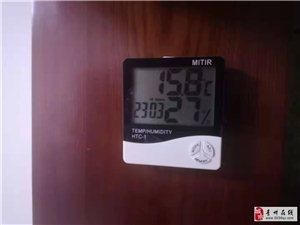 青州泰和苑小区供暖16.5度,天冷心更冷!