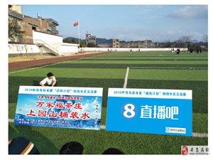 """寻乌澄江""""追风计划""""青少年校园足球邀请赛"""