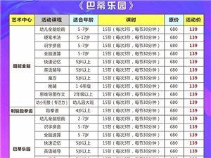 瑞金三大品牌教育�C��年�K特惠活��