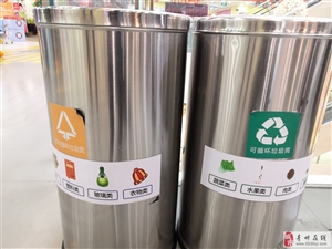 这样的垃圾分类有啥用?