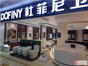重庆未来装饰市场变化