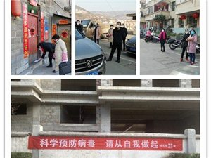 中共旬阳县委书记梁涛督导检查老城社区疫情防控工作