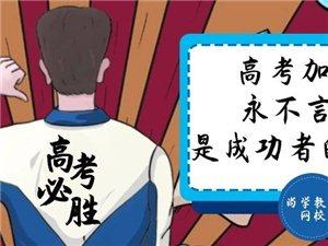 高考生福利!清华数学名师冯学越带你吃透海南近三年高考数学真题