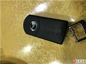 寻物启事:遗失一车钥匙,如有好心人拾取望归还,有酬谢!