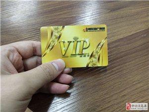 房计划门市vip卡原价转让,可享受3万优惠!