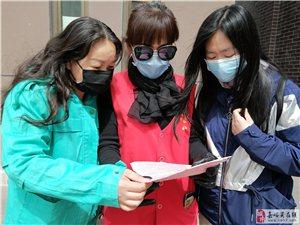 建林社区开展爱国卫生月活动通讯员(李德莲)今年4月是第32个爱国卫生月,为进一步巩固新冠肺炎疫情的防