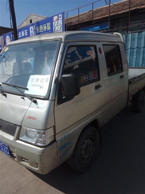 雙排汽油小貨車