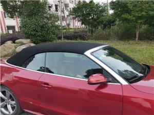 奧迪A5敞篷跑車2011款