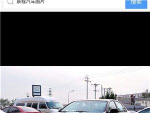 ?#22270;?#20986;售车