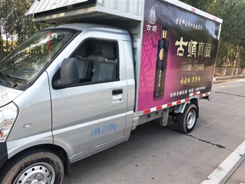 求購小型廂式貨車
