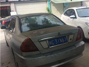 东南菱帅2004款1.6带ABS
