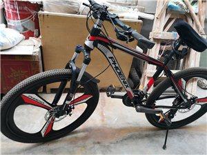 凤凰牌变速自行车