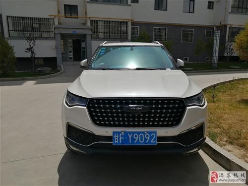 众泰T700 自动尊贵型1.8T 2017款