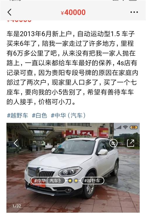 中華V51.5t