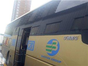 急需购买35-39座公路客运退下来的大客车一辆,车