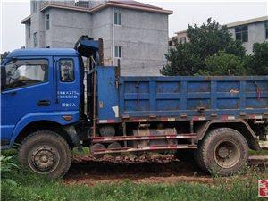 南俊4108貨車,自卸車