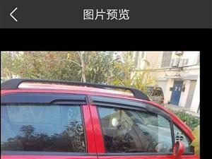 奇瑞QQ3练手车急需出售