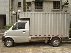 求购二手五菱厢式小货车