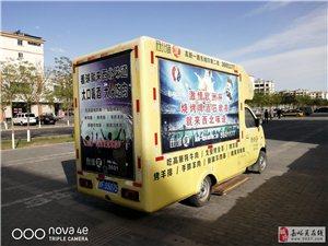 流动餐车出租或出售