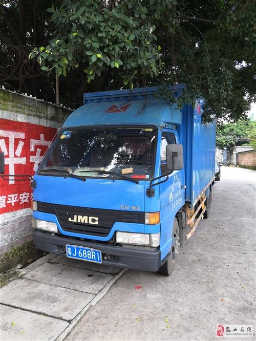 江铃4.2米蓝牌货车