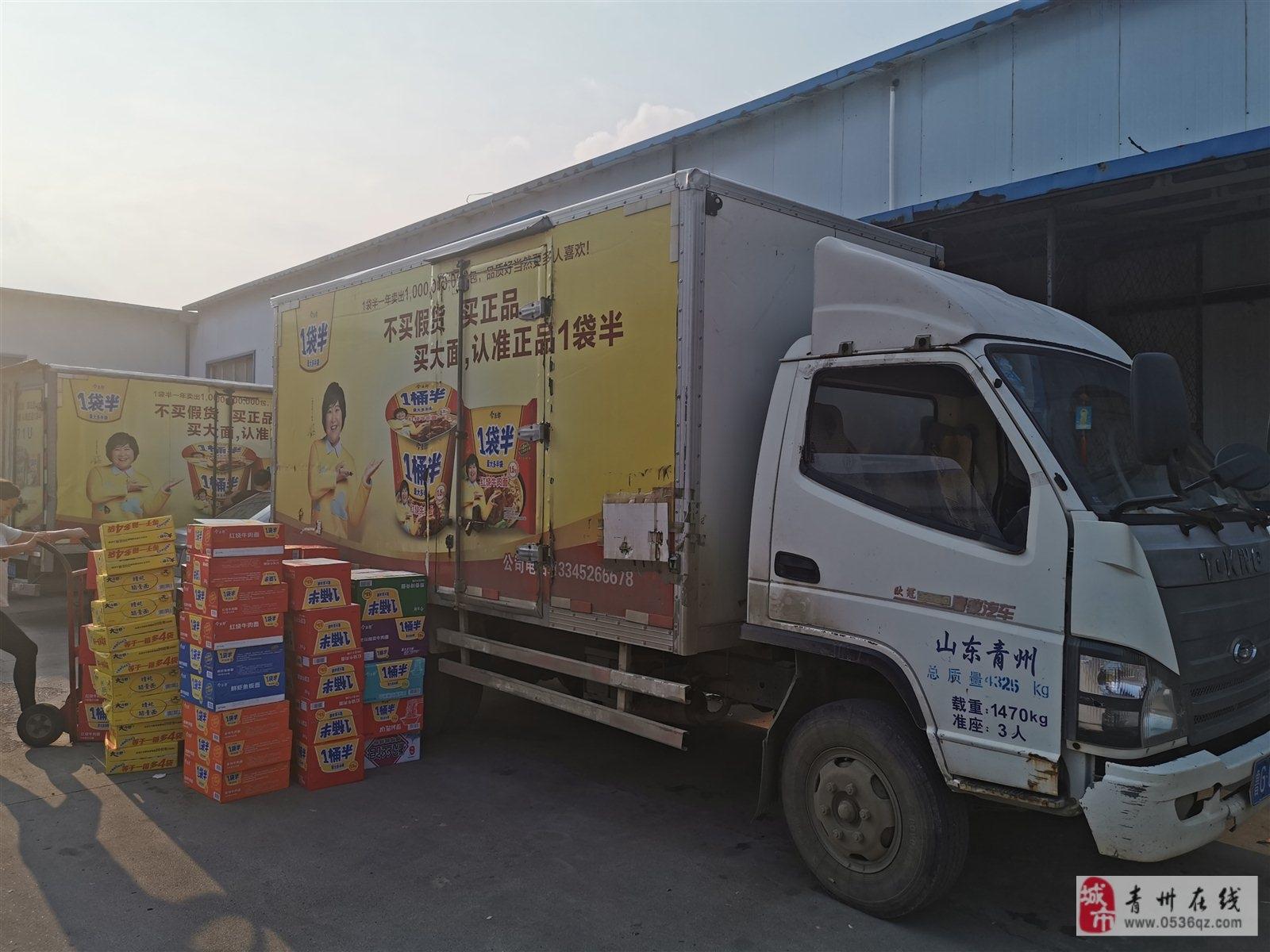 唐駿4.2米箱貨