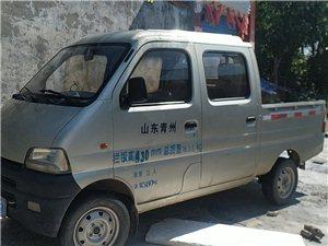 长安双排2010款汽油带斗车
