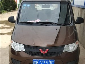 五菱宏光S   15年8月車,剛買的保險