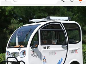 求购一台封闭式电动车像图片上这种有卖的联系