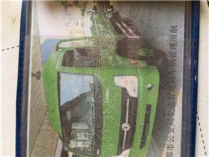 东风凯普特4.2米平板货厢