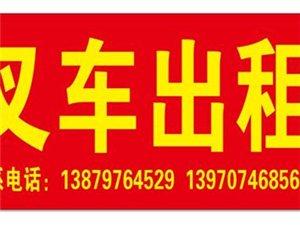 寻乌县内叉车出租 价格合理  技术一流 随叫随到需
