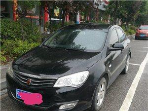 荣威350 2012款 手动