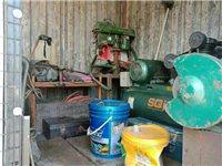 出售流动电氧焊设备15835816340